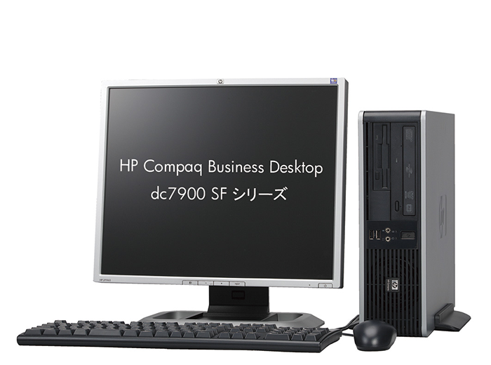 Business Desktop dc7900SF