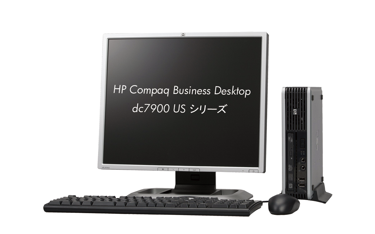 Business Desktop dc7900US